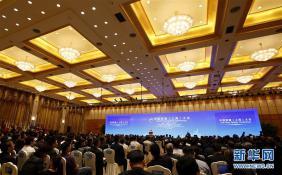 民营经济网9月16日民营日报 中国质量和双创成为焦点