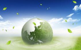 民营经济网9月22日民营日报 国务院办公厅印发第二次全国污染源普查方案