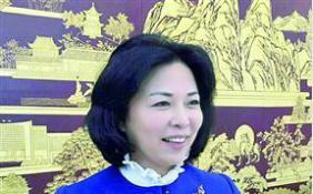 江苏省南京市民营女企业家联合会成立