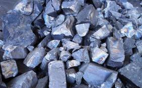 民营经济网12月12日民营日报:硅锰价格暴涨 全国碳市场启动进入倒计时