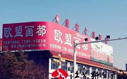 民营医院让老人住院1周只收100 涉嫌套取医保资金被查_民营经济网