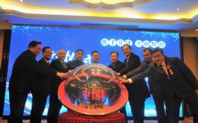 中国制造走出去·民营企业扶持工程在京启动