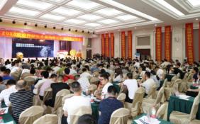 2018烘焙界新生态圈高峰论坛在郑州召开 炎黄食文化研究院成立