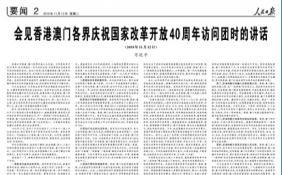 北京市市长陈吉宁:推出一批支持民营企业融资纾困的硬招 全力支持民营企业发展壮大