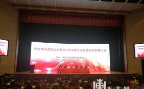 黑龙江省住建厅召开促进民营经济发展大会